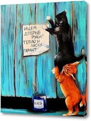 Постер Картина
