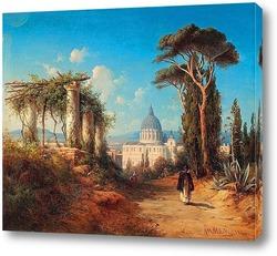 Прогулка фигуры на окраине Рима с базиликой Святого Петра на зад