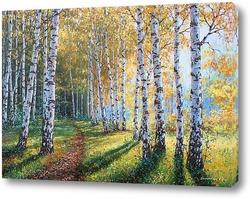 Картина Осень, берёзы
