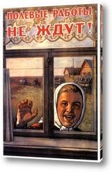 Постер Do-1961-16-1