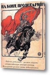 Постер Do-1921-72