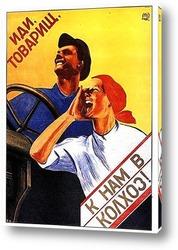 Постер Do-1939-24