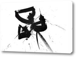 "Постер Серия картин ""Границы"""