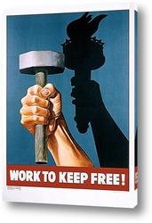 Постер PPOL-65