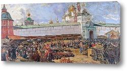 Картина Рынок у Троице-Сергиева лавра