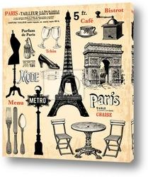 Основа Парижа