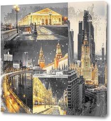 Постер Яркая Москва