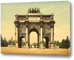 Постер Триумфальная арка, Париж, Франция.1890-1900 гг