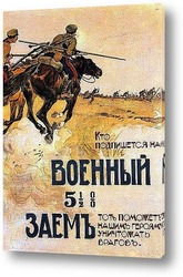 do-1917-210