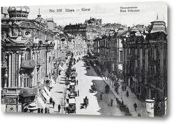 Картина Улица Николаевская 1900  –  1916