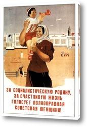 do-1939-35