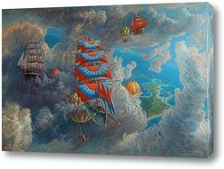 Картина Шестой сон Капитана