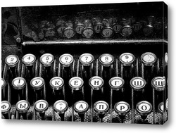 Постер клавиши