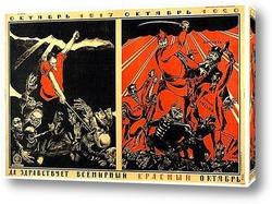 Постер Do-1921-43