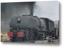 TRAIL265