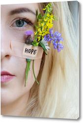 Постер надежда
