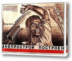 do-1939-30