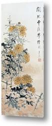 Картина Гу Сюй