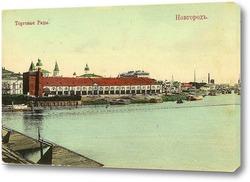 Картина Торговые ряды 1898  –  1901