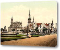 Постер Церковь и Королевский замок, Старый город, Дрезден, Саксония, Германия.1890-1900 гг