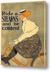 Картина Ездить на велосипеде и получать удоольствие
