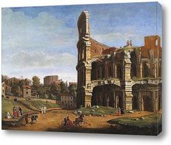 Картина Колизей, вид из Арки Константина