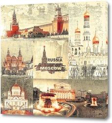 Москва с любовью