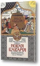 Папиросы