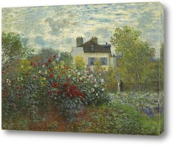 Картина Сад художника в Аржантее (Уголок сада с Георгины)