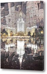 Постер МГУ в Москве