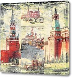 Постер Красочная Москва