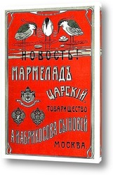do-1917-156