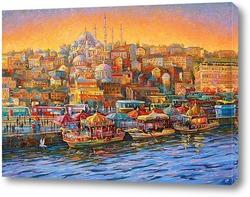 Стамбул. Залив ЗОЛОТОЙ РОГ