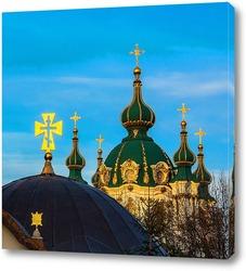 Постер Купол Андреевской церкви