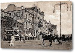 Картина Николаевская площадь. Харьков 1915  –  1917