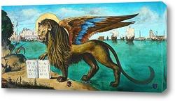 Картина Лев Святого Марка
