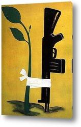 Постер Do-1985-041