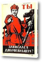 Постер Do-1921-13