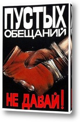 Постер Do-1985-195