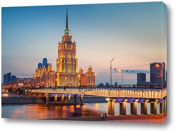 Постер Вечерняя Москва