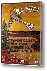 do-1917-081