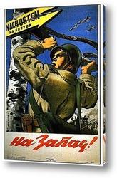do-1945-07