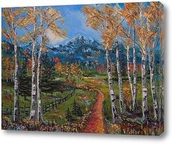 "Картина ""Петляла тропинка в осеннем лесу"""