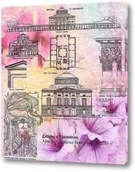 Картина Дворец в Павловске