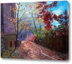 Картина Осенняя палитра