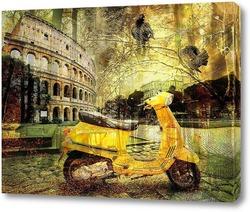 Скутер и Колизей