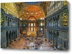 Постер Интерьер Собора Святой Софии. Стамбул.
