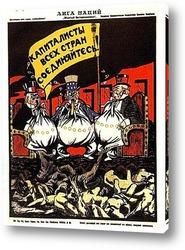 Постер Do-1921-35