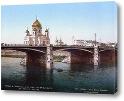 Постер Храм Христа Спасителя и Большой Каменный мост, Москва