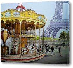 Картина Парижская карусель